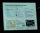 google-web-elements