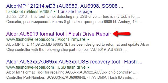 Flashdrive-repair